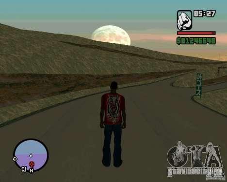 Ebisu Touge для GTA San Andreas