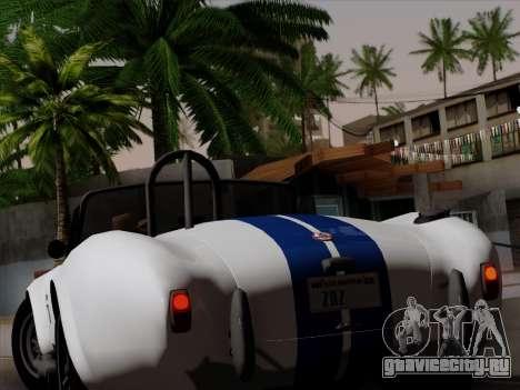 Shelby Cobra 427 для GTA San Andreas вид сбоку