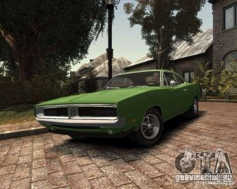 Dodge  Charger 1969 для GTA 4