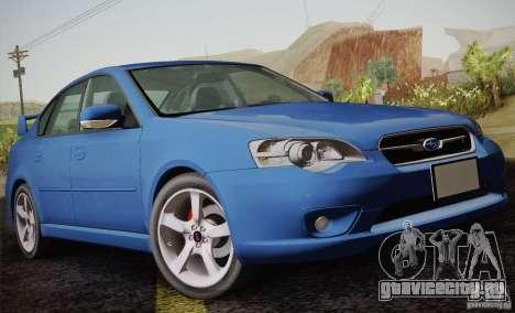 Subaru Legacy 2004 v1.0 для GTA San Andreas вид сбоку