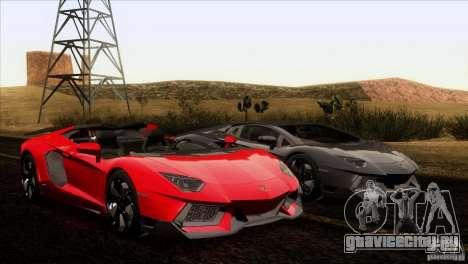 Lamborghini Aventador LP-700 J для GTA San Andreas салон
