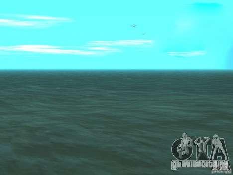 Новая Вода для GTA San Andreas пятый скриншот