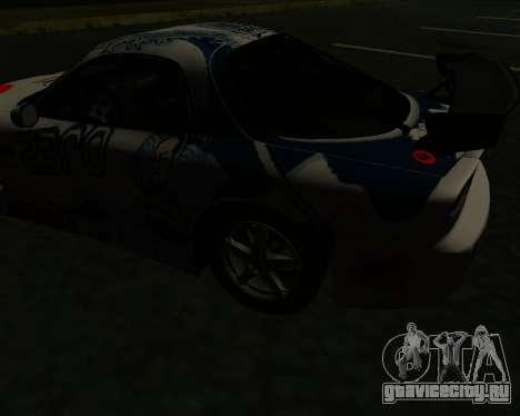 Mazda RX7 для GTA San Andreas вид сзади