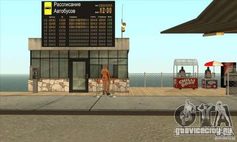 BUSmod для GTA San Andreas восьмой скриншот