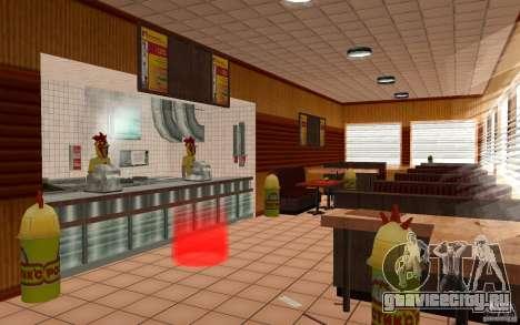 Кафе Ростикс для GTA San Andreas второй скриншот