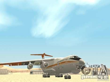 Ильюшин 76 ТД (пожарный вариант) для GTA San Andreas вид сзади