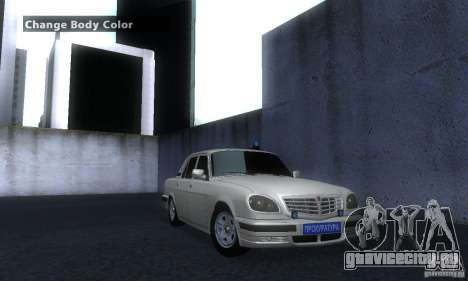 ГАЗ Волга 31105 Прокурор для GTA San Andreas вид справа