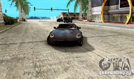 ENBSeries by HunterBoobs v1.2 для GTA San Andreas восьмой скриншот