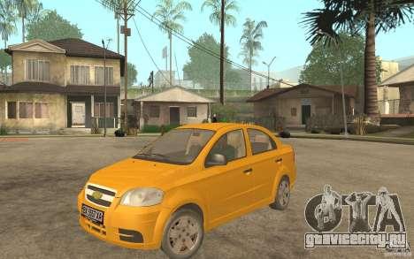 Chevrolet Aveo 2007 final для GTA San Andreas