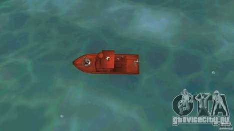 Patrol Boat River Mark 2 (Player_At_Guns) для GTA Vice City вид справа