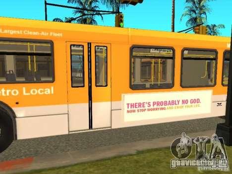 New Flyer D40LF для GTA San Andreas вид слева
