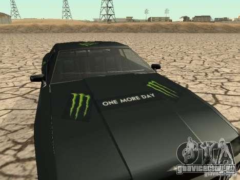 Винил для Elegy для GTA San Andreas третий скриншот