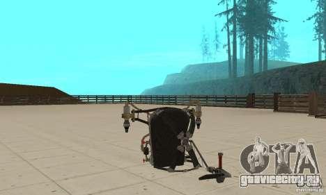 Новый джетпак для GTA San Andreas третий скриншот