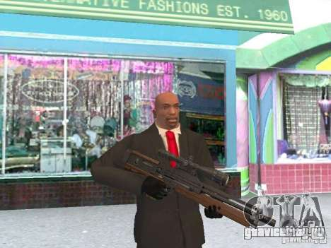 WALTHER 2000 HD для GTA San Andreas