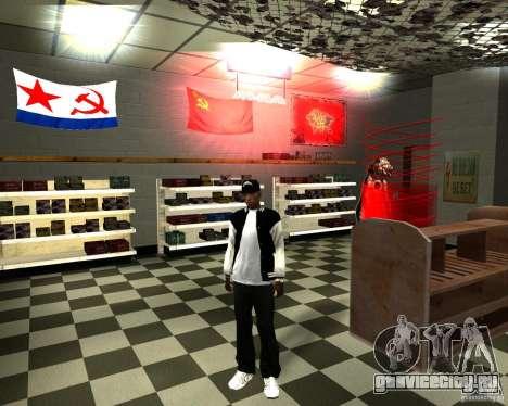 Магазины Перестройка для GTA San Andreas шестой скриншот