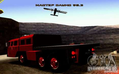 МАЗ-7310 Civil Narrow Version для GTA San Andreas вид сбоку