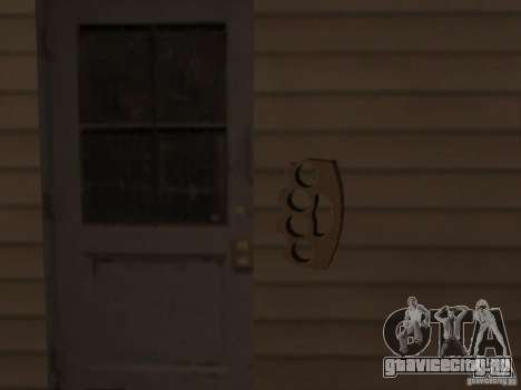 [Point Blank] Brass Knuckles для GTA San Andreas третий скриншот