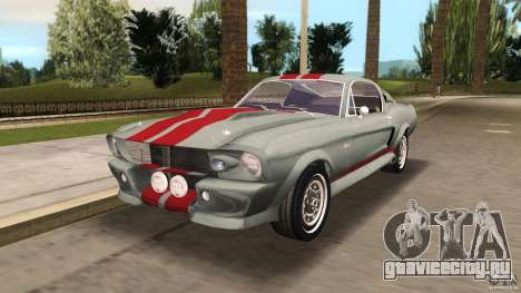 Ford Shelby GT500 для GTA Vice City вид сзади