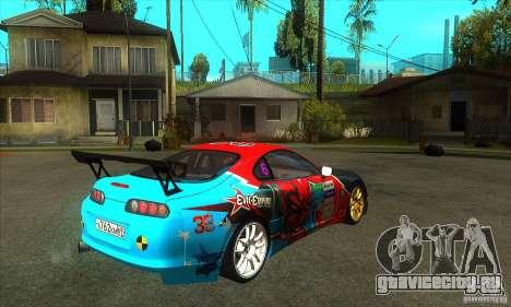 Toyota Supra Evil Empire для GTA San Andreas вид справа