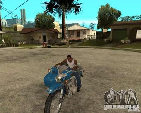 Урал Турист с коляской для GTA San Andreas