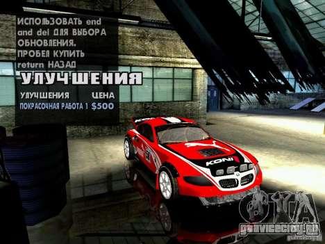 BMW Z4 Rally Cross для GTA San Andreas салон