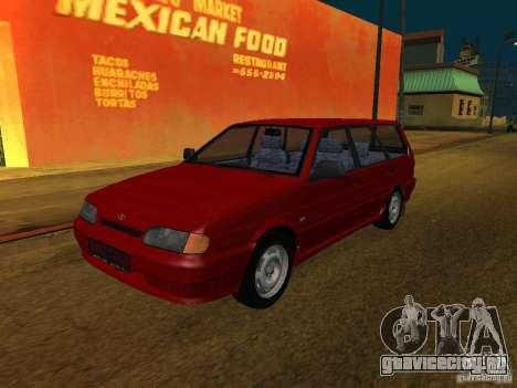 ВАЗ 2114 Универсал для GTA San Andreas