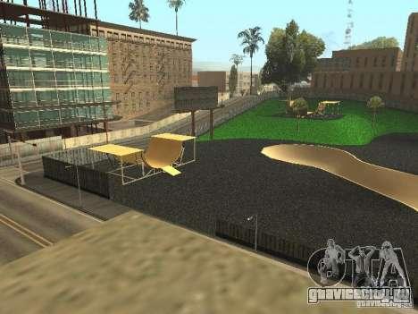 Новый велопарк в LS для GTA San Andreas третий скриншот