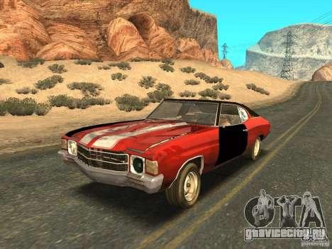 Chevrolet Chevelle Rustelle для GTA San Andreas вид сверху