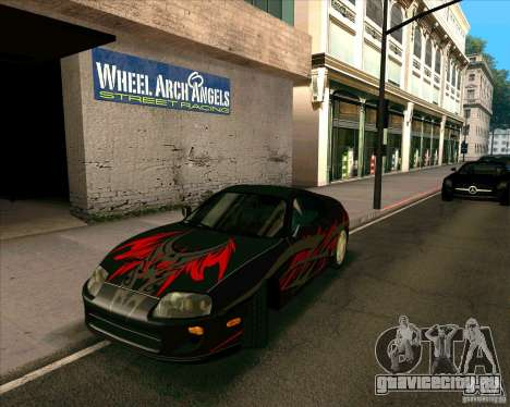 Toyota Supra NFS Most Wanted для GTA San Andreas вид справа