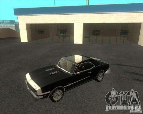 Chevrolet Camaro RSSS 396 1968 (fixed) для GTA San Andreas