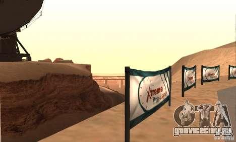 Трасса для дрифта Большое ухо v1 для GTA San Andreas четвёртый скриншот