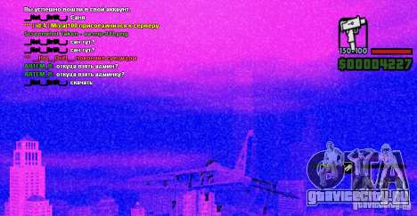 Бортовой компьютер Гидры v1.0a для GTA San Andreas третий скриншот