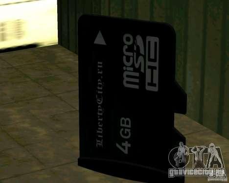 Новая текстура сохранения для GTA San Andreas