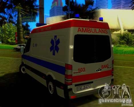 Mercedes-Benz Sprinter Baku Ambulans для GTA San Andreas вид справа