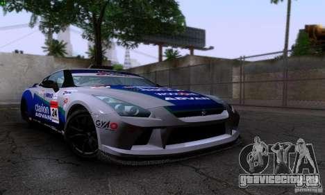 Nissan GTR R35 Tuneable для GTA San Andreas вид справа