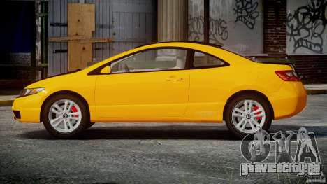 Honda Civic Si Coupe 2006 v1.0 для GTA 4 вид сбоку
