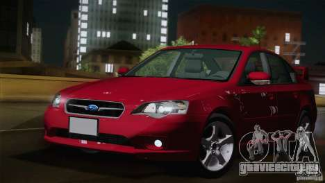 Subaru Legacy 2004 v1.0 для GTA San Andreas вид слева