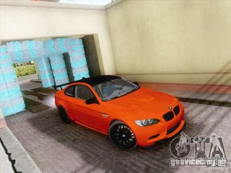 Функциональная автомойка для GTA San Andreas
