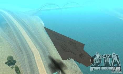 Executor Class Stardestroyer для GTA San Andreas вид сзади