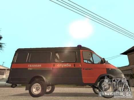 ГАЗель 2705 Газовая служба для GTA San Andreas вид сзади слева