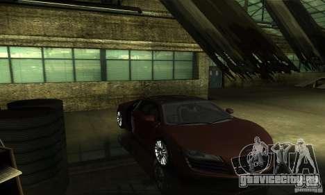 Audi R8 V12 TDI для GTA San Andreas вид сбоку