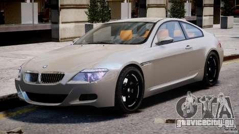 BMW M6 G-Power Hurricane для GTA 4 вид слева