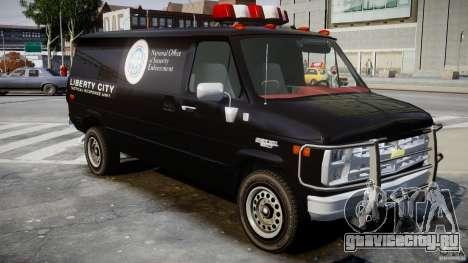 Chevrolet G20 Van V1.1 для GTA 4 вид справа