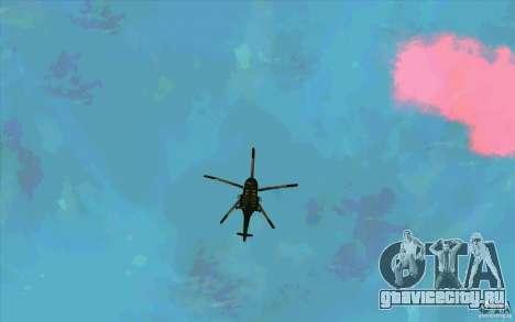 U.S.A.F. Cargo для GTA San Andreas