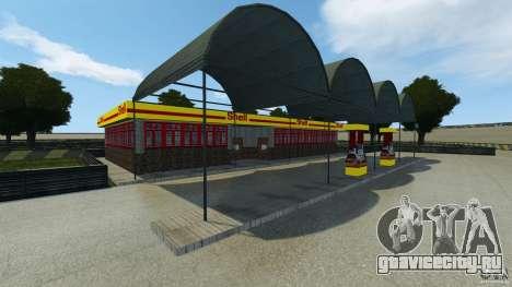 Dakota Raceway [HD] Retexture для GTA 4 четвёртый скриншот