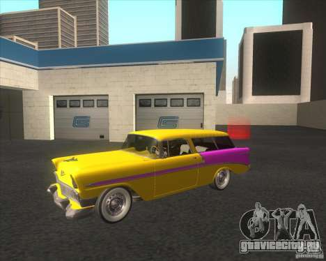 Chevrolet Bel Air Nomad 1956 stock для GTA San Andreas