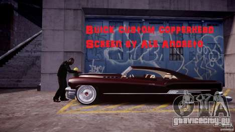 Buick Custom Copperhead 1950 для GTA 4
