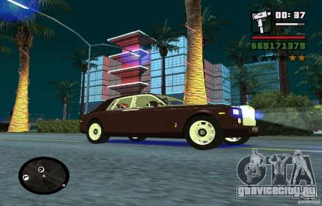 New Effects [HQ] для GTA San Andreas четвёртый скриншот