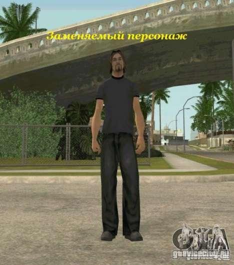 Assassins skins для GTA San Andreas восьмой скриншот