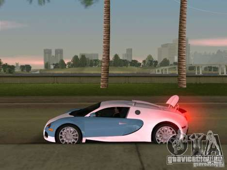 Bugatti Veyron EB 16.4 для GTA Vice City вид сзади